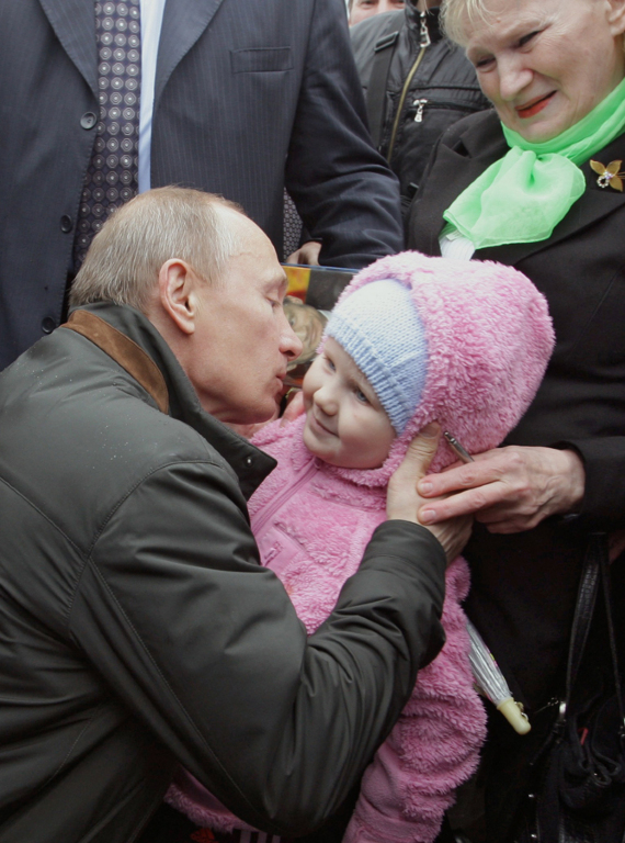 Путин занимаеся сексом